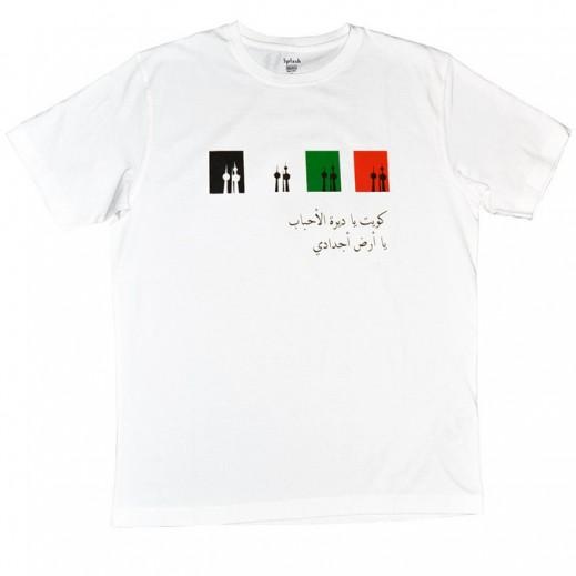 تى شيرت أبراج الكويت – رجالى – اللون أبيض – مقاس ( M )