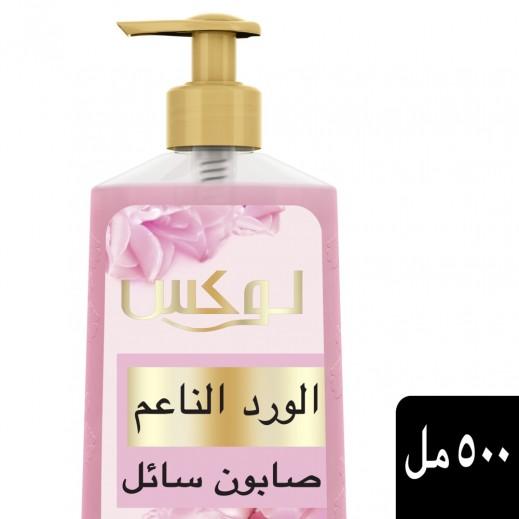 لوكس - صابون سائل معطّر برائحة الورد الناعم 500 مل