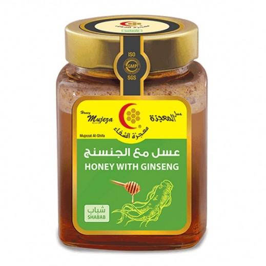 معجزة الشفاء – عسل مع الجنسنج 500 جم