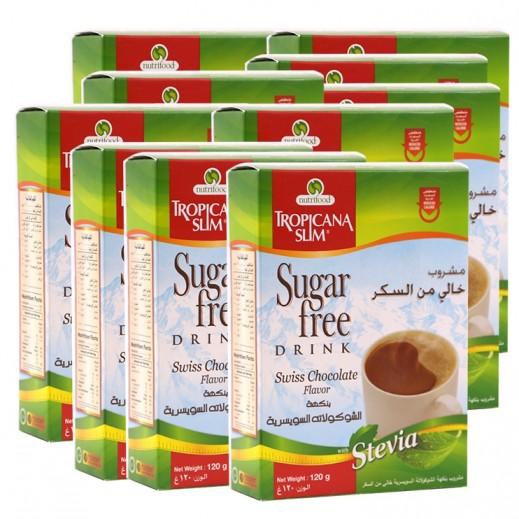 تروبيكانا سلم – مشروب الشوكولاتة السويسرية خالي من السكر 10 أكياس × 12 جم