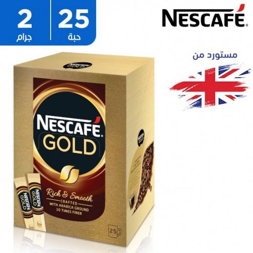 نسكافيه – قهوة جولد غنية وناعمة 25 × 2 جم