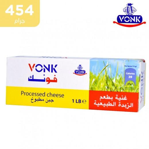 فونك - جبنة مطبوخة غنية بطعم الزبدة الطبيعية 454 جم