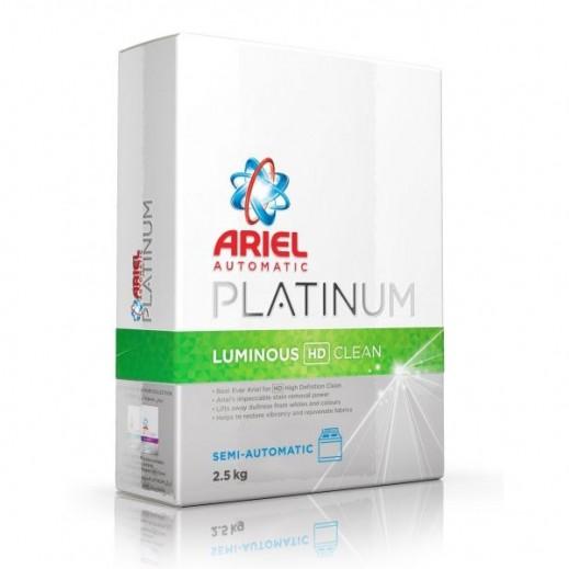 آريال – مسحوق غسيل بلاتينوم نظافة وإشراق للغسالات الأوتوماتيك 2.5 كجم