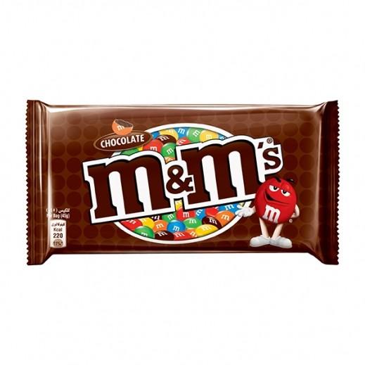 إم أند إمز - شوكولاتة 45 جم