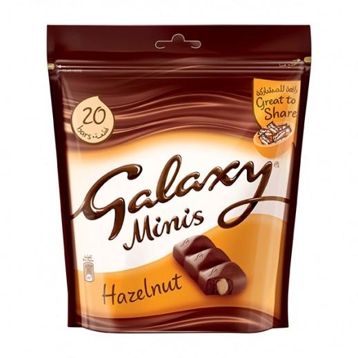 جالاكسي - شوكولاتة ميني بالبندق 250 جرام