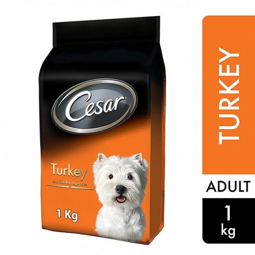 سيزار – طعام الكلاب البالغة مع الديك الرومي والخضروات 1 كجم