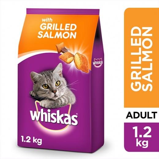 ويسكاس - طعام القطط البالغة مع نكهة السلمون المشوي 1.2 كجم