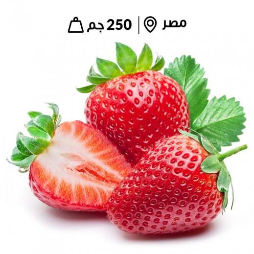 فراولة مصريّة طازجة ( 250 جم تقريبا)