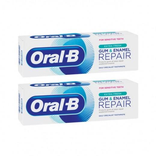 أورال بي – معجون ترميم اللثة ومينا الأسنان انتعاش اضافي 2×75 مل (خصم 25%) عرض خاص