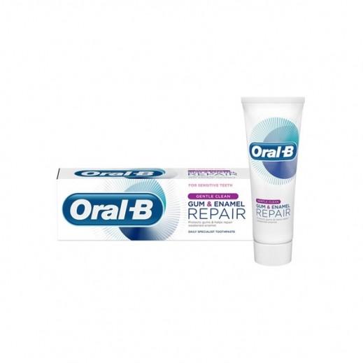 أورال بي – معجون ترميم اللثة ومينا الأسنان تنظيف لطيف 75 مل