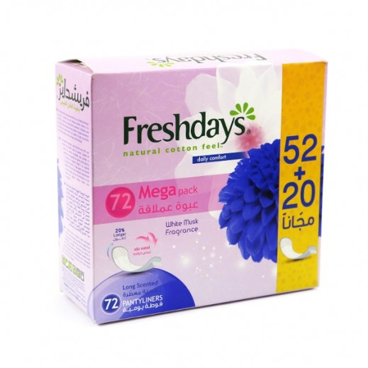 فريشدايز - فوط الراحة اليومية الطويلة بنعومة القطن الطبعيي وعطر المسك 52 + 20 حبة مجاناً (عرض خاص)