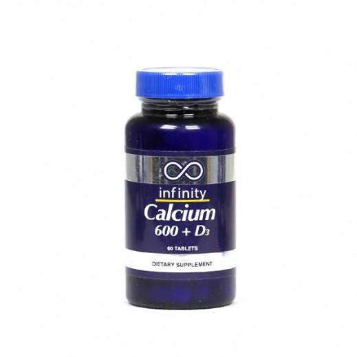 انفنيتي – كالسيوم 600 + فيتامين د3 مكمل غذائي 60 حبة
