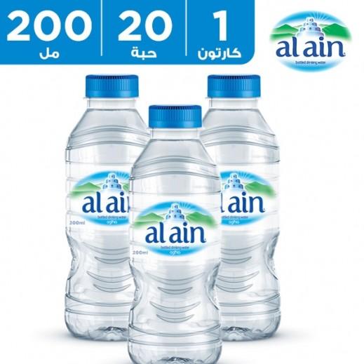العين - مياه شرب طبيعية 20×200 مل