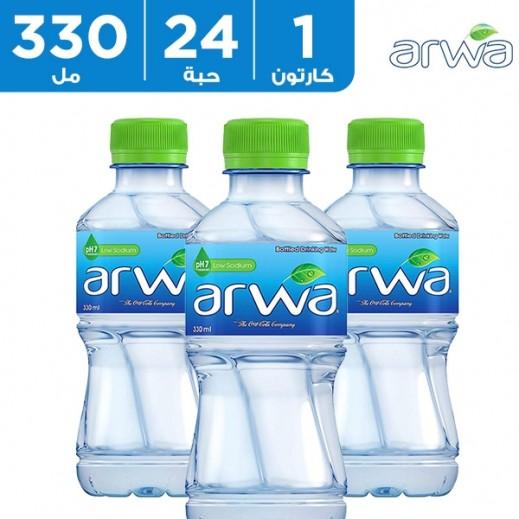 أروى – مياه شرب نقية 24 × 330 مل