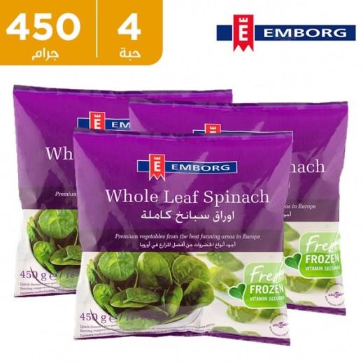 إيمبورج – أوراق سبانخ كاملة مجمدة 450 جم (4 حبة) - عرض التوفير