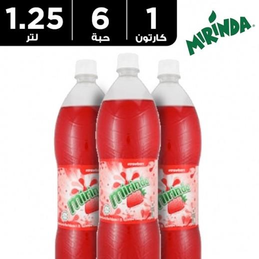 ميريندا – شراب الفراولة 6 × 1.25 لتر