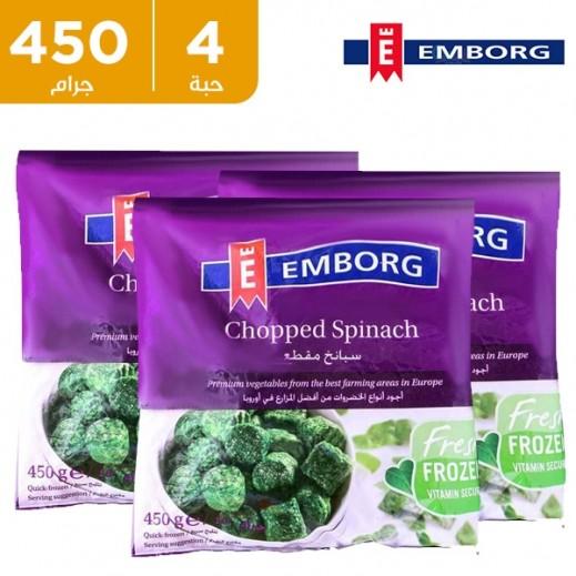 إيمبورج – سبانخ مقطعة مجمدة 450 جم (4 حبة) - عرض التوفير