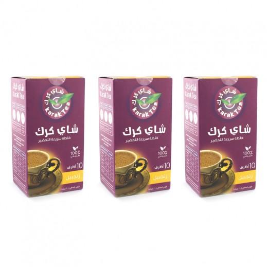 كرك - شاي بنكهة الزنجبيل سريع التحضير 10 أكياس × 20 جم (3 حبة) – أسعار الجملة