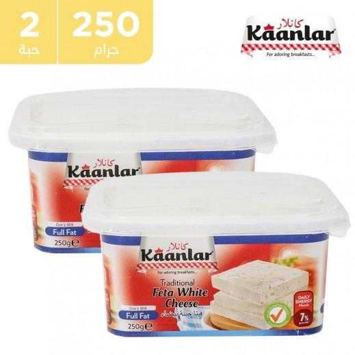 كانلار – جبنة بيضاء 2 × 250 جم
