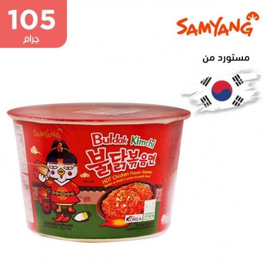 ساميانج – نودلز رامن مع شوربة الكيمتشي بنكهة الدجاج الحار 105 جم
