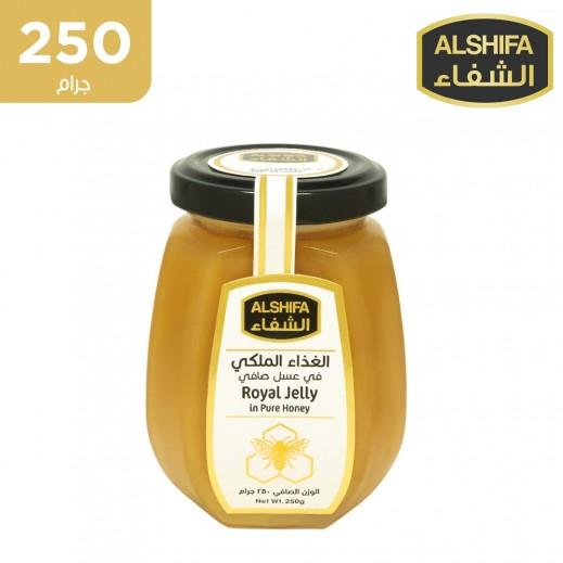 الشفاء – الغذاء الملكي في عسل صافي 250 جم