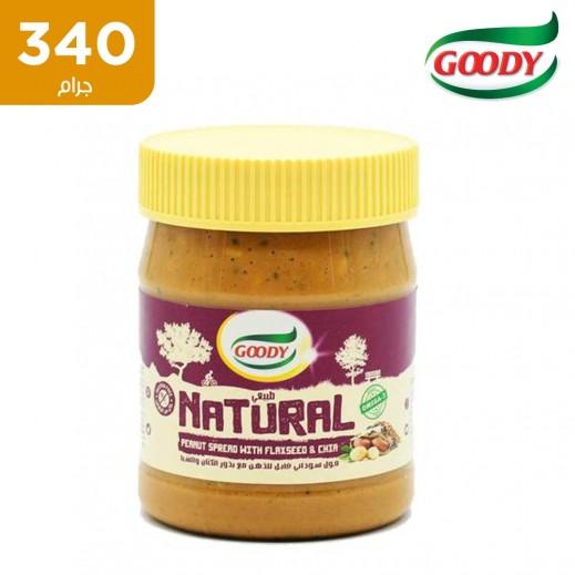 قودي - زبدة الفول السوداني الطبيعية مع بذور الكتان والشيا 340 جم