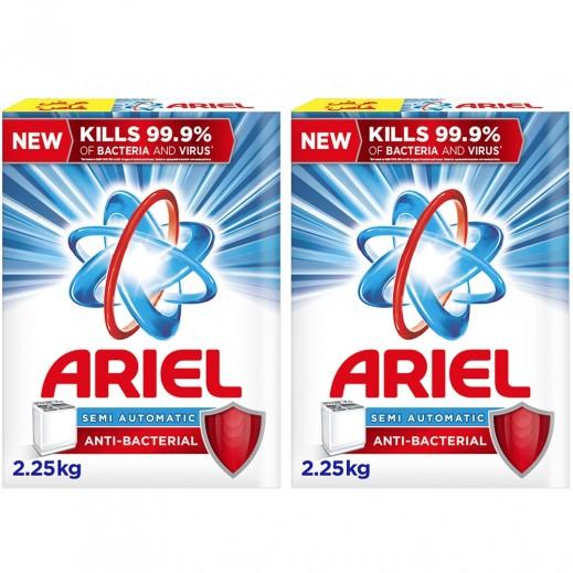 آريال - مسحوق تنظيف الغسيل للغسالات نصف أوتوماتيك 2 × 2.25 كجم