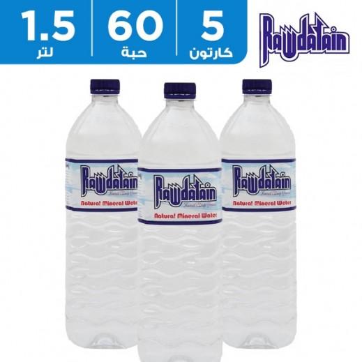 روضتين - مياه معدنية طبيعية - 1.5 لتر (5 × 12) – أسعار الجملة