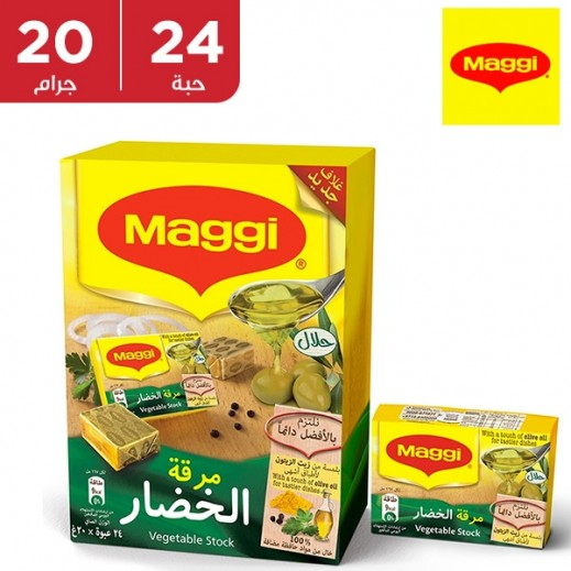 ماجي – مكعبات شوربة الخضار 20 جم (24 حبة)