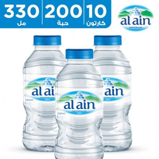 العين - مياه شرب طبيعية 200 × 330 مل - يتم التوصيل بواسطة توصيل الجملة خلال 8 ساعات