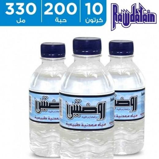 روضتين - مياه معدنية طبيعية - 330 مل (10 × 20) – أسعار الجملة - يتم التوصيل بواسطة توصيل الجملة خلال 6 ساعات