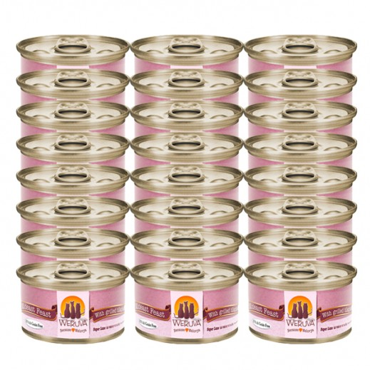 ويروفا – طعام القطط بالسمك المشوي في المرق 24 × 85 جم - أسعار الجملة