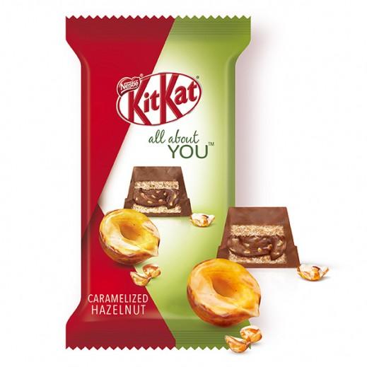 كيت كات – شوكولاتة البندق بالكراميل 5 أصابع 40 جم