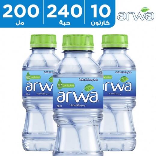 أروى – مياه شرب نقية 240 × 200 مل  - يتم التوصيل بواسطة توصيل الجملة خلال 6 ساعات