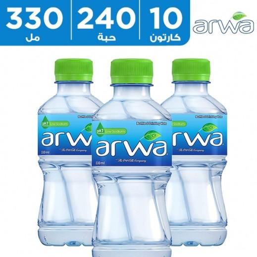 أروى مياه شرب نقية 330 مل 10 كرتون 24 حبة أسعار الجملة توصيل Taw9eel Com
