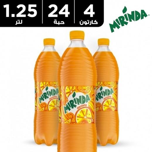 ميريندا – شراب البرتقال 24  × 1.25 لتر