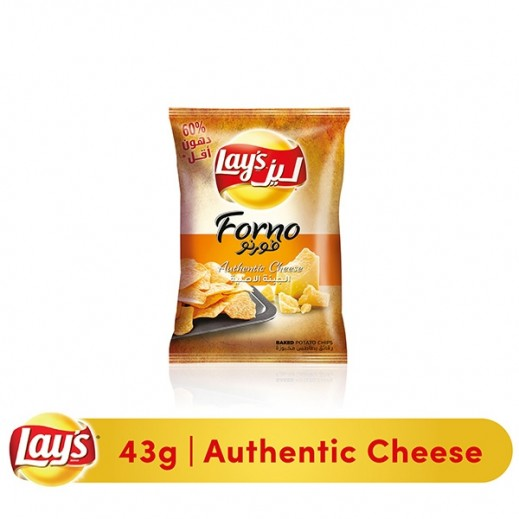 """ليز – رقائق بطاط مخبوة """" فورنو """" الجبنة الأصلية 43 جم"""