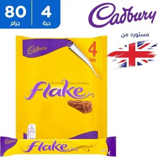 كادبوري - شوكولاتة فليك 80 جم (4 بار)