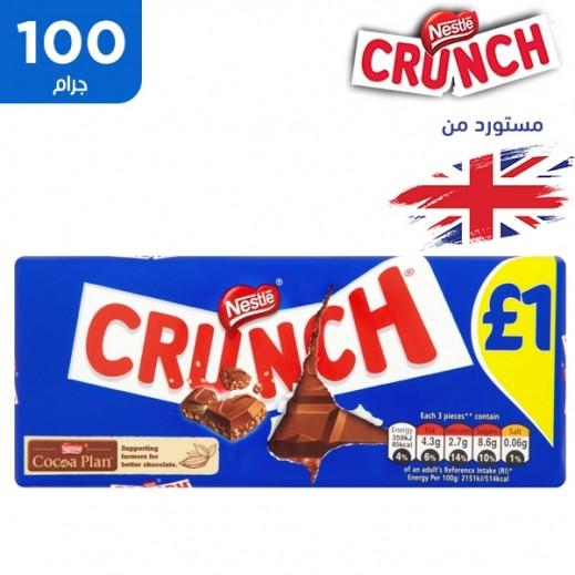 كرانش - نستلة شوكولاته  بالحليب 100 جم