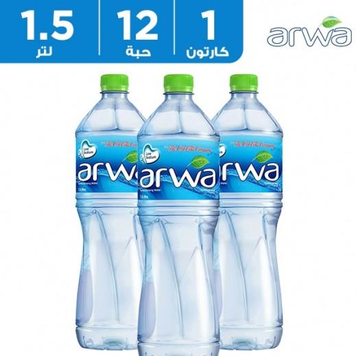 أروى – مياه شرب نقية 12×1.5 لتر