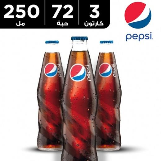 بيبسي – مشروب غازي 250 مل ( 3 كرتون × 24 حبة ) – أسعار الجملة