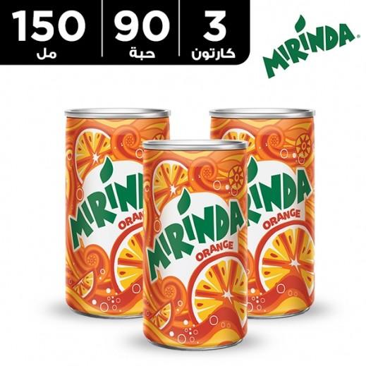 ميريندا – شراب البرتقال 150 مل ( 3 كرتون × 30 حبة )