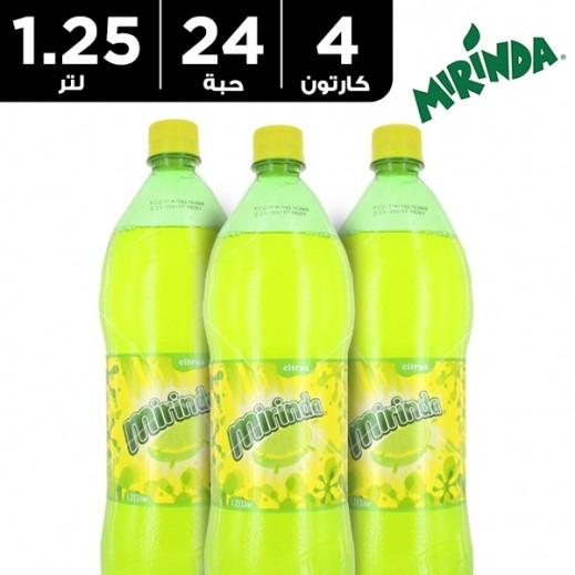 ميريندا – شراب البرتقال بالحمضيات 24 × 1.25 لتر