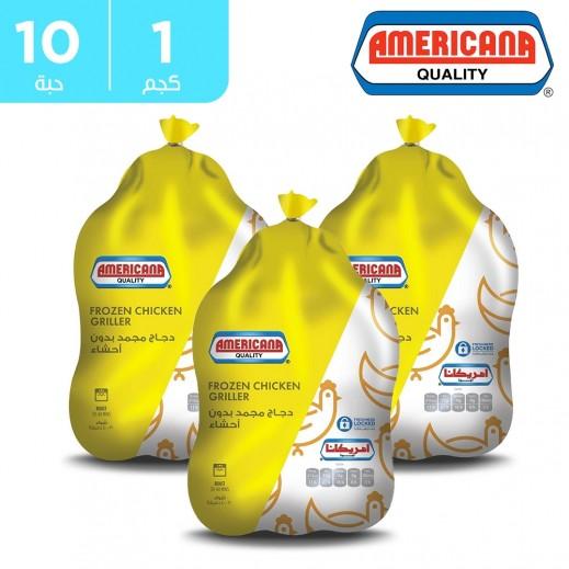 أمريكانا دجاج مجمد بدون أحشاء 1 كجم × 10 حبة