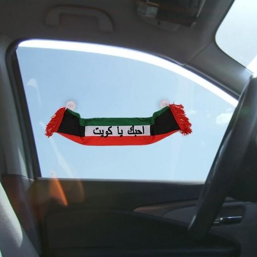علم صغير للتعليق على زجاج السيارة الأمامى أو الخلفى