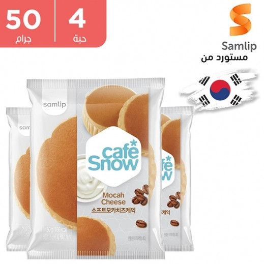 سامليب – كعك الجبن الناعم بنكهة الموكا 4 × 50 جم