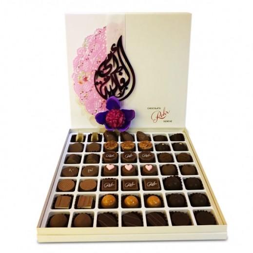 شوكولاتة رور- علبة شوكولاتة هدية عيد الأم 700 جم - يتم التوصيل بواسطة Chocolates Rohr Geneve