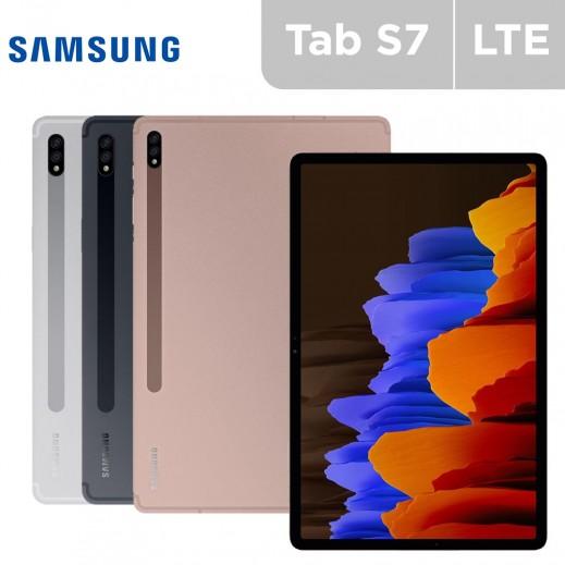 سامسونج – جهاز لوحي Galaxy Tab S7 شاشة 11 إنش تخزين 128 جيجابايت واي فاي + 4G - يتم التوصيل بواسطة شركة توصيل في يوم العمل التالي