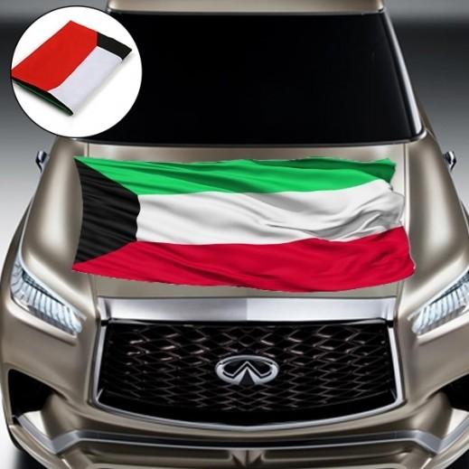 غطاء أنيق للواجهة الأمامية للسيارة على هيئة علم الكويت