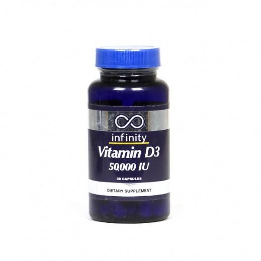 انفنيتي – مكمل غذائي بفيتامين د3 - 30 قرص 50,000IU